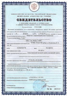 МЕТКИ:Соглашение между Россией и Великобританией.